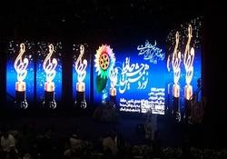 آغاز نوزدهمین جشن سینمایی حافظ