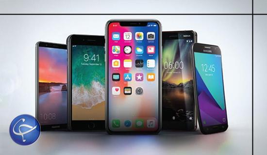 راهنمای قدم به قدم خرید تلفن هوشمند با بهترین قیمت و بالاترین کیفیت