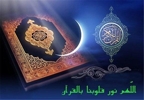 باشگاه خبرنگاران - چهل و دومین دوره مسابقات قرآن کریم استان کرمان