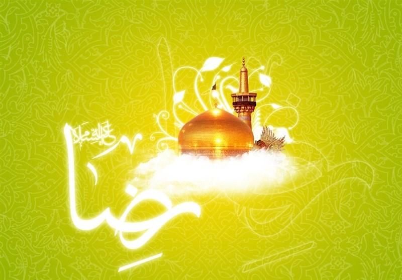 تصاویر پروفایل سال ۹۸ مخصوص ولادت امام هشتم(ع)