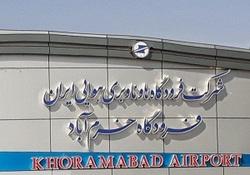 برنامه پروازهای فرودگاه خرمآباد از ۲۲ تا ۲۸ تیرماه