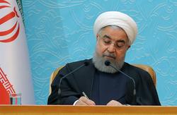 روحانی قانون موافقتنامه همکاریهای گمرکی ایران و ویتنام را ابلاغ کرد