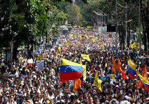 طرفداران رئیسجمهور ونزوئلا در کوبا تظاهرات کردند