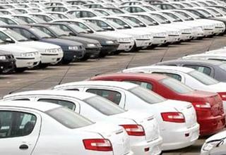 کاهش قیمت خودرو همچنان ادامه دارد + جزئیات