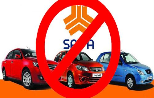 توقف بیمه خودروهای سایپا + جزئیات