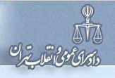باشگاه خبرنگاران -تکذیب اظهارات احمد توکلی در مورد نماینده ابهر از سوی دادسرای تهران