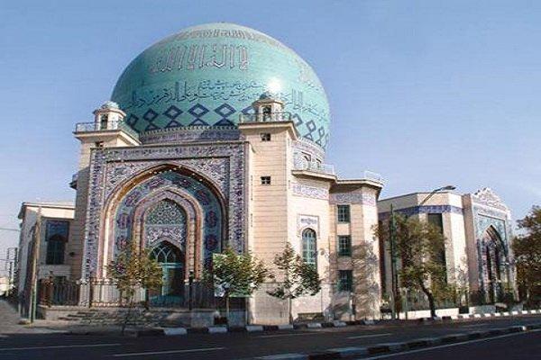 باشگاه خبرنگاران -برگزاری نمایشگاه کتاب «قرآن و حقوق بشر» در حسینیه ارشاد
