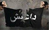 باشگاه خبرنگاران -هلاکت یکی از سرکردگان داعش در شمال سوریه