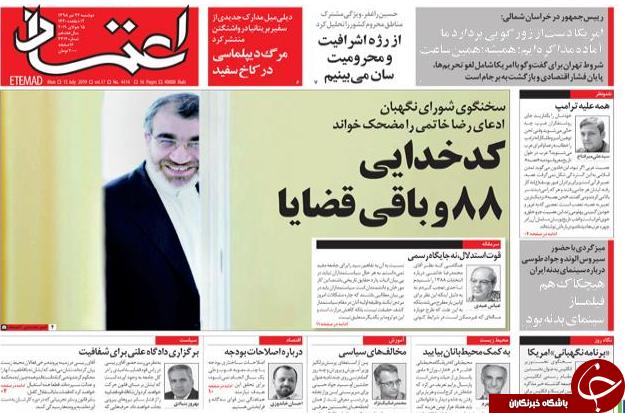 هیاهوی فساد در خانه سلامت/ انتظار دلار ده هزار تومانی