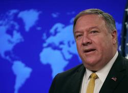 وزیر خارجه آمریکا تردد ظریف در نیویورک را محدود کرد