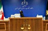 باشگاه خبرنگاران -رد پای ۱۱ کارمند وزارت صمت در پرونده تخلفات پتروشیمی