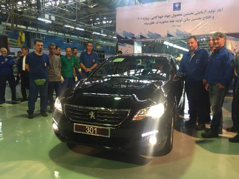 تولید ۱۰۰ هزار دستگاه خودرو پژوی ۳۰۱ بدون حضور شرکت خارجی پژو در ایران