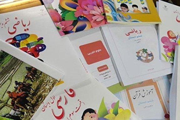 باشگاه خبرنگاران - آغاز ثبت نام کتابهای درسی کلاس اولیها