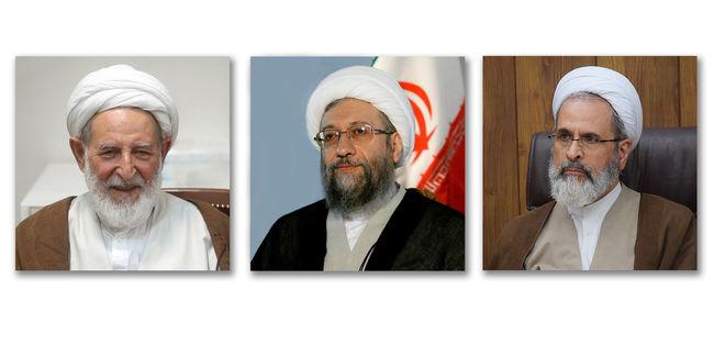 انتصاب سه عضو فقهای شورای نگهبان برای یک دوره جدید