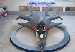 جنگنده قاهر ۳۱۳، یک پنهانکار از نوع ایرانی + تصاویر