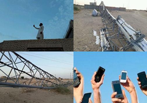 مردم روستاهای جنوب سیستان وبلوچستان چشم انتظار وعده مسئولین/ روی کوه محل برقراری خطوط تلفنی روستاییان