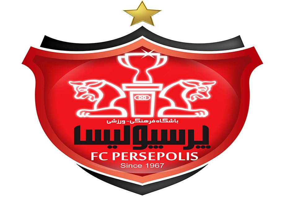 دلیل توقیف نشان تجاری باشگاه پرسپولیس مشخص شد