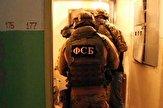 باشگاه خبرنگاران -انهدام گروهکی وابسته به داعش در جنوب روسیه