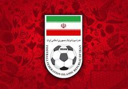 نام ایران به ردهبندی AFC بازگشت