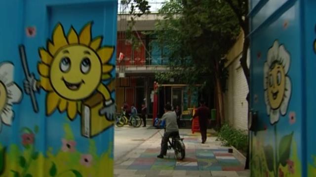 متفاوت ترین مدرسه تهران به برکت نام یک شهید؛ از کیک پختن و باغبانی تا پرورش انواع پرندگان +فیلم