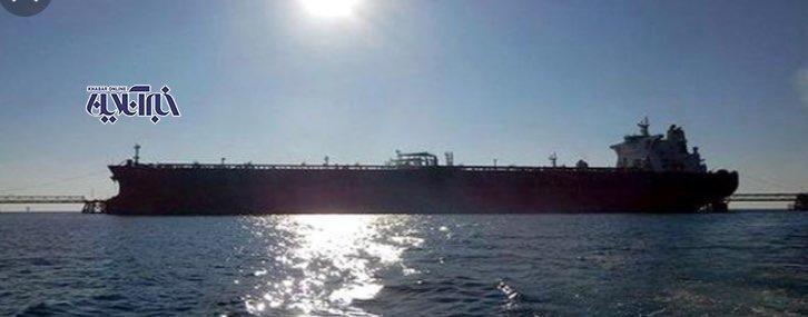 جدیدترین تصاویر از آخرین وضعیت نفتکش ایرانی توقیفشده توسط انگلیس