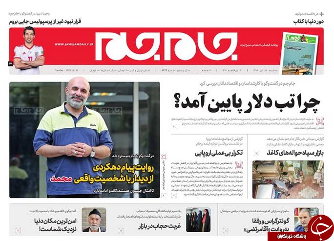 تجربههای تلخ/ FATF ایرانی علاج فرار مالیاتی/ آغاز تولید پژو ۳۰۱ بدون حضور فرانسه در ایران