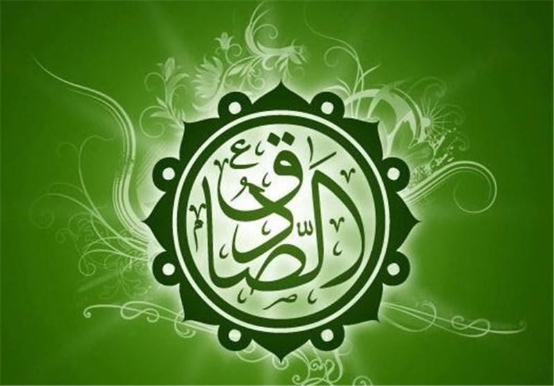 روزی حلال فراوان در دعای امام صادق (ع)