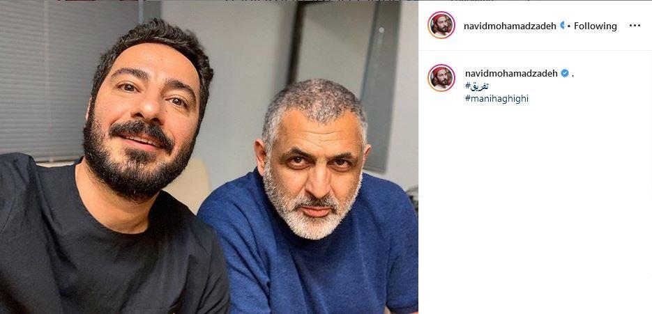 بازی جدید نوید محمدزاده در فیلم تفریق
