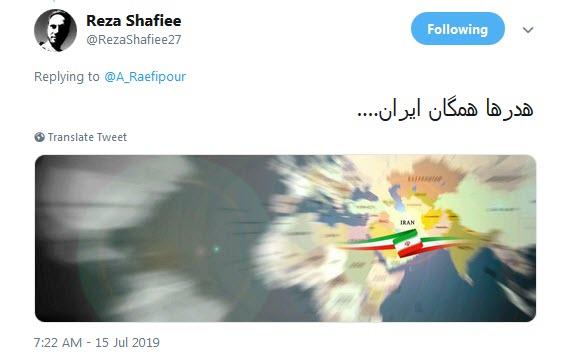 #موگرینی / آرزوی خاورمیانه جدید را به گور میبرید!  +تصاویر