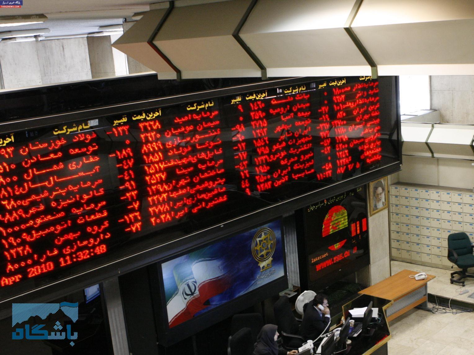 عقبگرد بورس به پله ۲۴۹ هزار واحدی در ابتدای معاملات