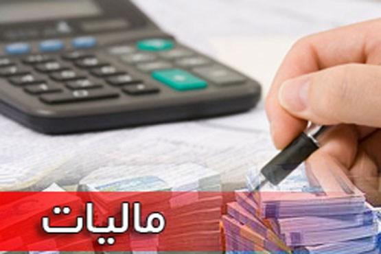 سایه سنگین بی قانونی بر پیکرهی مالیات