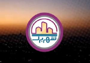 معصومه ابتکار از طلاق عاطفی در «شهر برگ»میگوید