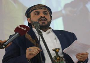 محمد عبدالسلام: حملات نیروهای یمنی جز با توقف تجاوز آمریکایی-سعودی متوقف نخواهد شد