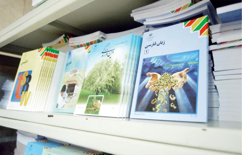 ماجرای کمبود کاغذ و آماده نشدن کتابهای درسی برای مهر ۹۸+جوابیه آموزش و پرورش
