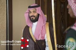 چهره ولیعهد عربستان بعد از ۵۰ سال +تصویر