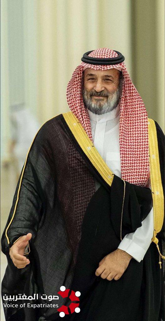 چهره ولیعهد عربستان بعد از ۵۰ سال+تصویر
