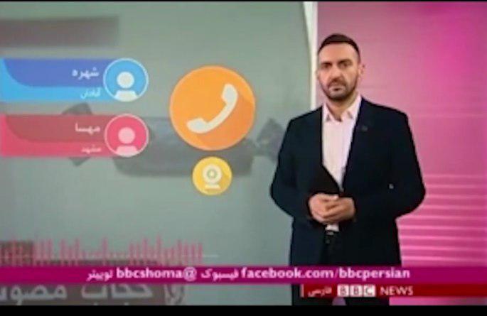 خانم مشهدی مجری بیبیسی فارسی را مات کرد +فیلم