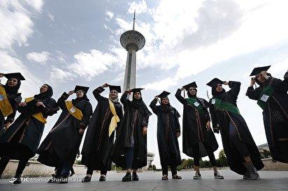 جشن دانشآموختگی دانشجویان علامه طباطبایی