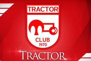 باشگاه خبرنگاران -ملی پوشان تراکتور به اردو این تیم در ترکیه اضافه شدند