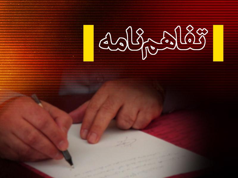 افرایش همکاری دانشگاه علمی-کاربردی و اداره کل آموزشوپرورش فارس