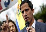 باشگاه خبرنگاران -ادعای گوایدو: نمیتوان به مادورو اعتماد کرد