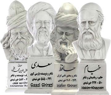 عجایب زبان فارسی