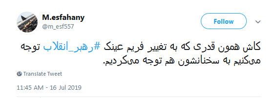 #ما_عینکیا / هنوز آمدنیوز نگفته عینک رهبرانقلاب از جنس طلا و ضد گلوله است؟!