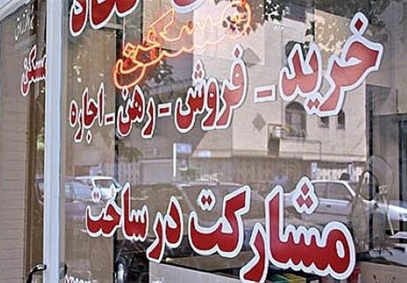 اجاره بهای آپارتمان در مناطق جنوب تهران + جدول