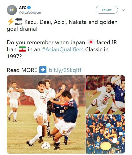 خاطره بازی AFC با دیدار تیم ملی فوتبال ایران و ژاپن +عکس