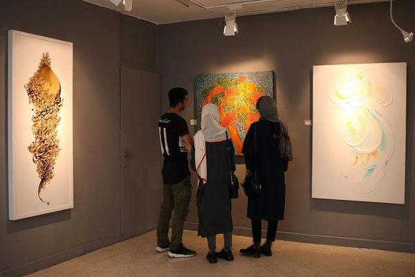 نمایشگاه تجسمی شهر در گالری پردیس ملت/ گردهمایی بزرگان هنر در گالری خاک
