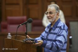 دومین جلسه دادگاه محمدعلی نجفی