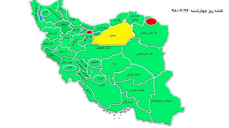 تهران و مشهد در محدوده قرمز مصرف برق