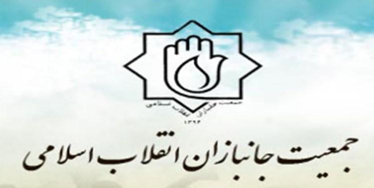 انتخاب میرشمسی بعنوان  قائممقام جمعیت جانبازان انقلاب اسلامی