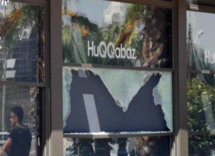 حمله مسلحانه به چند عضو کنسولگری ترکیه در اربیل